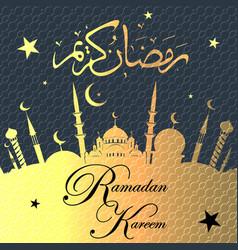 Ramadan kareem with arabic calligraphy vector