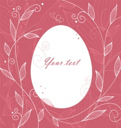 egg floral back vector image
