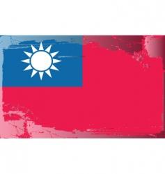 taiwan national flag vector image vector image