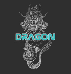 Dragon vintage logo design vector