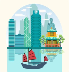 Harbour with tourist junk vector