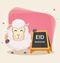Festival of sacrifice eid-ul-adha vector