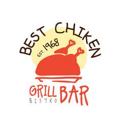 Best chiken grill bar estd 1968 logo template vector
