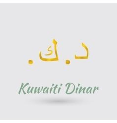 Golden symbol of kuwaiti dinar vector