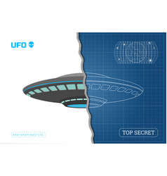 Industrial blueprint of ufo technical document vector image malvernweather Choice Image