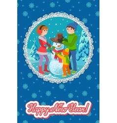 winter card congratulation new vector image