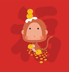 Lucky Monkey Chinese New Year 2016 vector image vector image