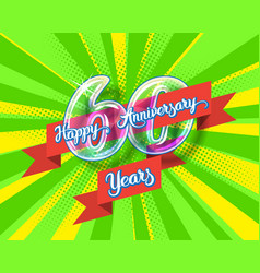 Happy 60th anniversary glass bulb numbers set vector