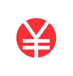 Japanese yen symbol vector