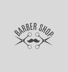 grey emblem barber shop vector image