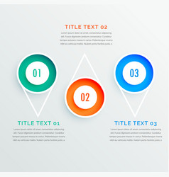 Three steps circle options infographic vector