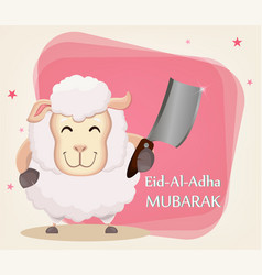 Festival of sacrifice eid al adha traditional vector