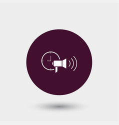 loudspeaker icon simple vector image