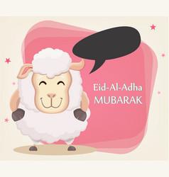 Festival of sacrifice eid al adha traditional vector