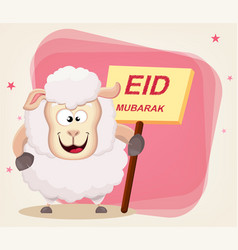 Eid mubarak - traditional muslim greeting used on vector