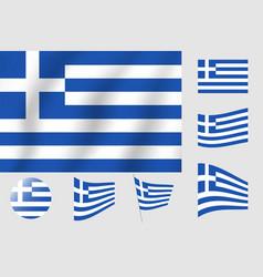 Greece flag realistic flag national symbol design vector