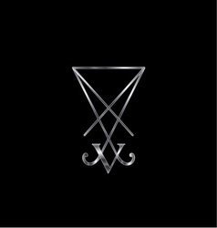 Sigil of lucifer- a symbol of satanism vector