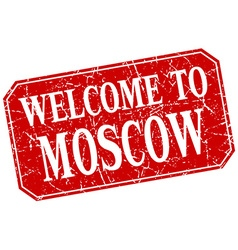 Welcome to moscow red square grunge stamp vector