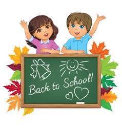 School boards and children vector image vector image