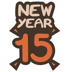2015 year symbol vector