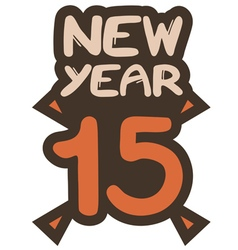 2015 year symbol vector image