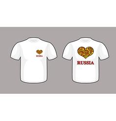 I love russia symbol of hear traditional folk vector