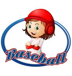 Baseball logo design with girl player vector image
