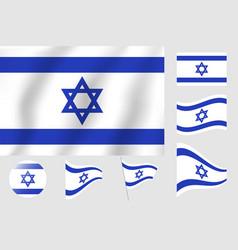 Israel flag realistic flag national symbol design vector