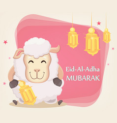 Festival of sacrifice eid al-adha traditional vector