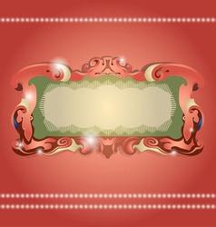 Orno 030 vector image vector image