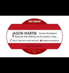 Red decorative business card vector image