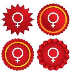 Female sign icon Woman sex button vector image
