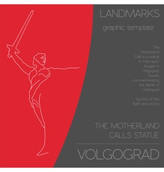 World landmarks Volgograd Russia The Motherland vector image vector image