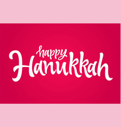 happy hanukkah - hand drawn brush lettering vector image vector image