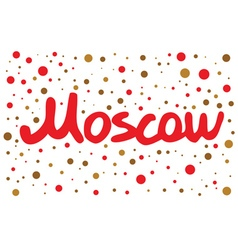 Moscow lettering with color dots vector