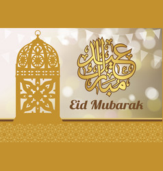 abstract eid mubarak with light bokeh background vector image