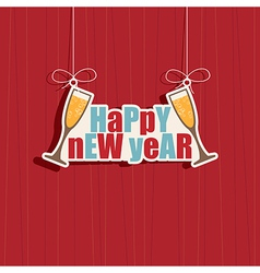 new year decoration vector image