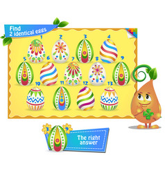 Find 2 identical eggs easter vector