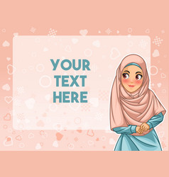 Muslim woman face looking an advertising vector