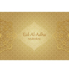 Religious eid al adha mubarak background design vector