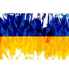 Flag of Ukraine vector image