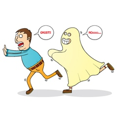 afraid of ghost vector image