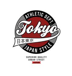 varsity japan t-shirt vector image vector image