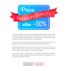 price premium quality offer -50 off half discount vector image
