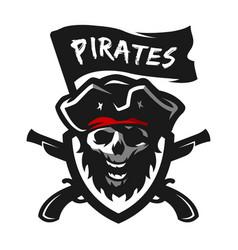 Skull of captain of pirates logo emblem vector