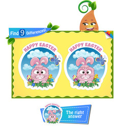 Find 9 differences easter game vector
