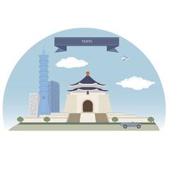 Taipei vector image vector image