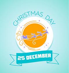 25 december christmas day vector
