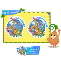 find 9 differences easter holiday vector image