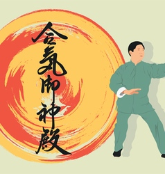 a man demonstrating Kung fu vector image